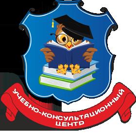 Центр подготовки к ОГЭ и ЕГЭ